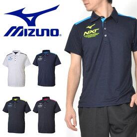 ポロシャツ ミズノ MIZUNO メンズ N-XT 半袖 ポロ ゴルフ テニス スポーツ トレーニング ランニング スポーツ ウェア 20%OFF