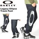 送料無料 ナイロンパンツ OAKLEY オークリー メンズ Legacy Ellipse Track Pant ナイロン トラックパンツ ビッグロゴ…