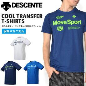 半袖 Tシャツ デサント DESCENTE クール トランスファー シャツ メンズ Move Sports ムーブスポーツ スポーツウェア ランニング ジョギング トレーニング ジム ウェア 2019春夏新作 得割30
