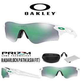 得割30 送料無料 OAKLEY オークリー サングラス Radarlock Path レーダーロック Prizm Jade Lens プリズム レンズ 日本正規品 アジアンフィット 眼鏡 アイウェア ランニング マラソン ジョギング サイクリング スポーツ OO9206 4338