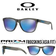 送料無料サングラスOAKLEYオークリーFROGSKINSフロッグスキンPrizmSapphireプリズムレンズ日本正規品アジアンフィット眼鏡アイウェアoo92457454