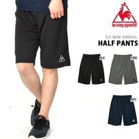 ルコック le coq sportif ハーフパンツ メンズ 短パン ショートパンツ ショーツ トレーニング ランニング ジョギング ウェア ジム 2019春夏新作 得割20