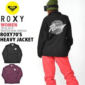 【すぐ使える100円OFFクーポン配布中♪】 コーチジャケット ROXY ロキシー レディース ROXY70S Heavy Jacket スノージャケット ナイロンジャケット 防風 撥水 スノー スノーボード スノボ30%off