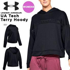 得割30 パーカー アンダーアーマー UNDER ARMOUR UA Tech Terry Hoody レディース 長袖 ロゴ スウェット プルオーバー トレーナー トレーニング ウェア 1344489 2019秋冬新作