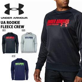 得割40 トレーナー アンダーアーマー UNDER ARMOUR UA Rookie Fleece Crew メンズ フリース スウェット トレーナー 長袖 クルーネック 野球 ベースボール 1346871 2019秋冬新作