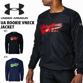 得割40 ナイロン ジャケット アンダーアーマー UNDER ARMOUR UA Rookie Vneck Jacket Vネック ウインドジャケット メンズ ウィンドブレーカー 野球 ベースボール トレーニング ウェア 1346875 2019秋冬新作