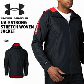 得割40 送料無料 ジャケット アンダーアーマー UNDER ARMOUR UA 9 Strong Stretch Woven Jacket メンズ ウーブン ジャケット パーカー 野球 ベースボール トレーニング ウェア 部活 クラブ 練習 1346878 2019秋冬新作