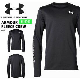 得割40 トレーナー アンダーアーマー UNDER ARMOUR UA Armour Fleece Crew キッズ ジュニア 子供 フリース スウェット クルーネック 長袖 トレーニング ウェア 1351029 2019秋冬新作