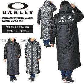 送料無料 ベンチコート OAKLEY オークリー メンズ Enhance Wind Warm Long Coat 9.7 防寒 トレーニングウェア アウター スポーツ 観戦 日本正規品 得割30