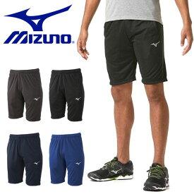 ハーフパンツ ミズノ MIZUNO メンズ ライトニット 短パン ショートパンツ ショーツ ランニング サッカー フットサル 野球 トレーニング ウェア 部活 クラブ 練習 得割20