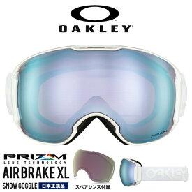 送料無料 限定モデル スノーゴーグル OAKLEY オークリー AIRBRAKE XL エアブレイク メンズ スペアレンズ付属 ミラー Prizm プリズム レンズ スノーボード スキー 日本正規品 oo7071-10 19-20 19/20 2019-2020冬新作 得割20