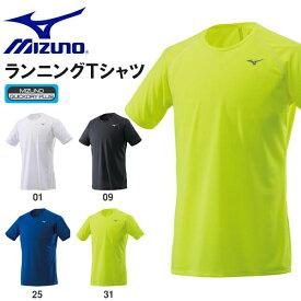 半袖 Tシャツ ミズノ MIZUNO ランニングTシャツ メンズ 吸汗速乾 スポーツウェア ランニング ジョギング マラソン スポーツ ウェア 得割20