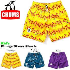 068f85db576ee サーフパンツ 水着 CHUMS チャムス キッズ ジュニア 男の子 子供 Kid s Plunge Divers Shorts ショーツ 半パン