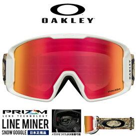 【楽天カード利用でポイント最大26倍! 11/25限定】 得割30 送料無料 スノーゴーグル OAKLEY オークリー LINE MINER ラインマイナー メンズ ミラー プリズム 平面 レンズ メガネ対応 スノーボード スキー 日本正規品 oo7070-54