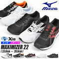 ランニングシューズミズノMIZUNOメンズレディーズマキシマイザー22MAXIMIZER22ランニングジョギングウォーキングランシュー軽量幅広通勤通学シューズ靴K1GA2000K1GA2002