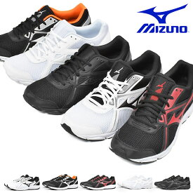 31%off ランニングシューズ ミズノ MIZUNO メンズ レディーズ マキシマイザー 22 MAXIMIZER 22 ランニング ジョギング ウォーキング ランシュー 軽量 幅広 通勤 通学 シューズ 靴 K1GA2000 K1GA2002