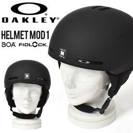 送料無料 ヘルメット OAKLEY オークリー MOD1 モッド1 メンズ スノーボード スキー フリースタイル ヘルメット ギア 日本正規品 99505A 02E 19-20 19/20 2019-2020冬新作 得割21