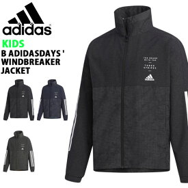 得割30 アディダス adidas B adidasDAYS' ウインドブレーカー ジャケット 裏起毛 キッズ ジュニア 子供 ナイロン ウインドジャケット スポーツウェア トレーニング ウェア 3本ライン 2019冬新作 FYQ25