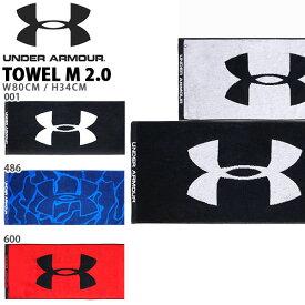 スポーツタオル アンダーアーマー UNDER ARMOUR UA Towel M 2.0 コットンタオル W80cm×H34cm スポーツ ジム 部活 クラブ 1353581 2020春夏新作