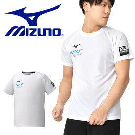 半袖 シャツ ミズノ MIZUNO N-XT Tシャツ メンズ 吸汗 速乾 ランニング トレーニング ジム スポーツ ウェア ホワイト 白 32ja0215 01 2020春夏新作 20%off