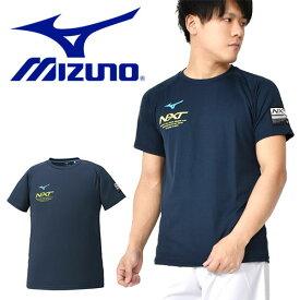 半袖 シャツ ミズノ MIZUNO N-XT Tシャツ メンズ 吸汗 速乾 ランニング トレーニング ジム スポーツ ウェア ネイビー 紺 32ja0215 14 2020春夏新作 得割10