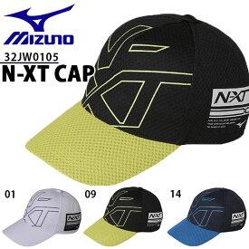 キャップ ミズノ MIZUNO メンズ レディース N-XT キャップ 帽子 CAP ランニング テニス トレーニング ジム 32JW0105 2020春夏新作 得割20