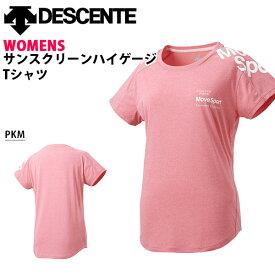 半袖 Tシャツ デサント DESCENTE サンスクリーン Tシャツ レディース Move Sports ムーブスポーツ ピンク 杢 スポーツウェア ランニング ジョギング トレーニング ジム ウェア 2020春夏新作 得割10