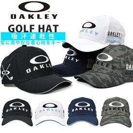 ゴルフ キャップ OAKLEY オークリー メンズ GOLF HAT ロゴ 帽子 GOLF CAP ゴルフウェア コンペ 景品 日本正規品 FOS900013 2020春夏新作 得割22