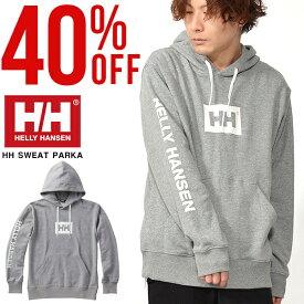 期間限定 40%off 送料無料 スウェットパーカー HELLY HANSEN ヘリーハンセン HH SWEAT PARKA メンズ ロゴ 袖ロゴ he31831 アウトドア フェス プルオーバー かぶり 裏毛