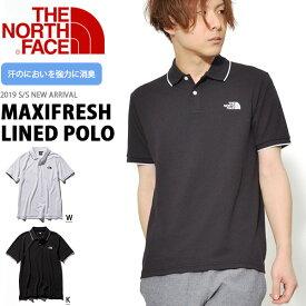 現品限り 汗のにおいを強力に消臭 送料無料 半袖 ポロシャツ ザ・ノースフェイス THE NORTH FACE メンズ MAXIFRESH Lined Polo マキシフレッシュ ラインドポロ nt21943