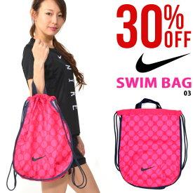 ナイキ NIKE GIRLS ドローストリング プールバッグ 10L キッズ ジュニア 子供 女の子 巾着 ナップサック 水泳 スイミング プール 学校 スイムバッグ 2019夏新作 10%OFF 1984805