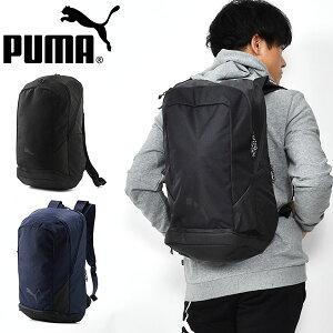 送料無料 リュックサック プーマ PUMA FTBLNXT バックパック 35L リュック バッグ カバン 鞄 スポーツバッグ ジム クラブ 部活 学校 通学 通勤 得割20 077827