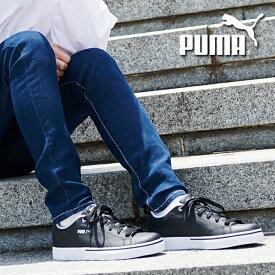 送料無料 新定番 スニーカー プーマ PUMA レディース ブレークポイント VULC パーフ BG シューズ 靴 ローカット 学校 通学 白 黒 ホワイト ブラック ベージュ 2020秋新色 373651