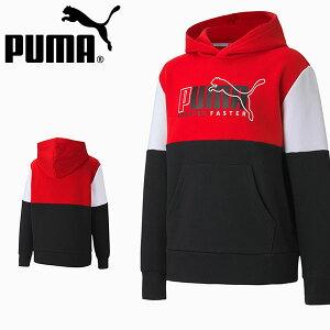 30%OFF キッズ スウェット パーカー プーマ PUMA ジュニア 子供 ALPHA フーディー FL 裏起毛 プルオーバー スエット トレーナー ロゴ スポーツウェア レッド 赤 585220