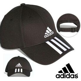 キャップ アディダス adidas メンズ TIRO C40 CAP 帽子 サッカー フットボール 紫外線防止 UPF50+ 3本ライン 22%off FSW23