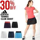 スコート アディダス adidas レディース TENNIS CLUB SKIRT カート テニススカート スポーツウェア テニス ウェア 部…