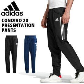 送料無料 ロングパンツ アディダス adidas メンズ CONDIVO 20 プレゼンテーションパンツ ジャージ サッカー フットボール フットサル トレーニング ウェア 部活 クラブ 練習 3本ライン 2020春新作 FYY96