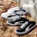 送料無料 スニーカー かかとなし プーマ PUMA レディース メンズ プーマ バリ ミュール シューズ 靴 スリッポン サボ …