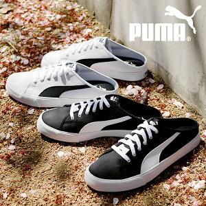 送料無料 スニーカー かかとなし プーマ PUMA レディース メンズ プーマ バリ ミュール シューズ 靴 スリッポン サボ クロッグ サンダル キャンバス ブラック ホワイト 黒 白 371318