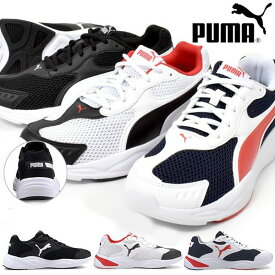 スニーカー プーマ PUMA メンズ レディース 90S ランナー ローカット シューズ 靴 ブラック ホワイト 黒 白 372549【あす楽対応】