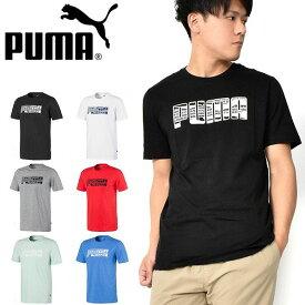 半袖 Tシャツ プーマ PUMA メンズ PUMAブランド グラフィックTシャツ ビッグロゴ スポーツウェア トレーニング ランニング ジョギング フィットネス ジム 2020春新作 得割20 581905