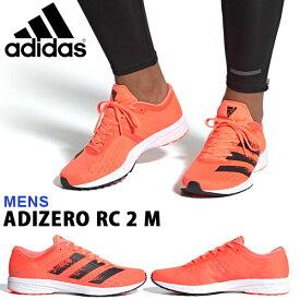 得割30 現品のみ 送料無料 ランニングシューズ アディダス adidas メンズ adizero RC 2 m 上級者 サブ3.5 アディゼロ マラソン ジョギング ランニング シューズ 靴 ランシュー 2020春新作 EG1188