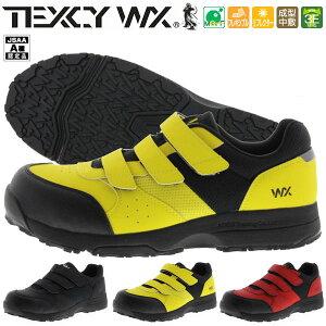 送料無料 1トンの重さに耐える! 安全靴 アシックス ワークシューズ ASICS TRADING 安全靴 ベルクロ スニーカー メンズ JSAA規格 A種 ソフト ライト フレキシブル マジックテープ TEXCY WX テクシー