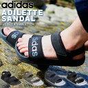 履き心地抜群 クラウドフォーム搭載 スポーツサンダル アディダス adidas メンズ レディース ADILETTE SANDAL アディ…