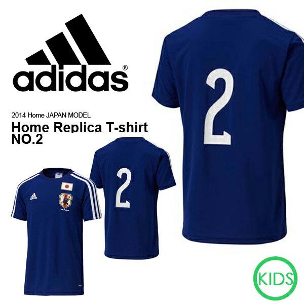 半袖 アディダス adidas サッカー 日本代表 ホーム レプリカ Tシャツ キッズ 子供 ジュニア ナンバー2 背番号 2番 JAPAN ジャパン ユニフォーム サポーター IKF62 【あす楽対応】