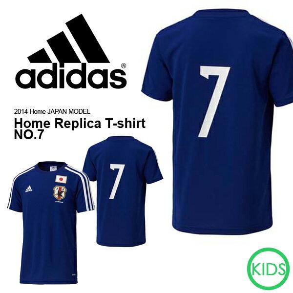 半袖 アディダス adidas サッカー 日本代表 ホーム レプリカ Tシャツ キッズ 子供 ジュニア ナンバー7 背番号 7番 JAPAN ジャパン ユニフォーム サポーター IKF65 【あす楽対応】