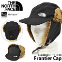送料無料 あごまで防寒 キャップ THE NORTH FACE ザ・ノースフェイス Frontier Cap フロンティア キャップ 帽子 ケー…