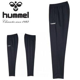 送料無料 ヒュンメル hummel メンズ ハンドボールキーパーパンツ ロングパンツ ゴールキーパーパンツ GK ハンドボール 練習 部活 クラブ 練習 得割20 HAK2022