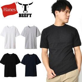 1枚でスタイルが決まる 半袖Tシャツ BEEFY ヘインズ Hanes リブTシャツ ビーフィー メンズ 生地厚 丈夫 無地 2020春夏新作 HM1-R103 得割20【あす楽対応】