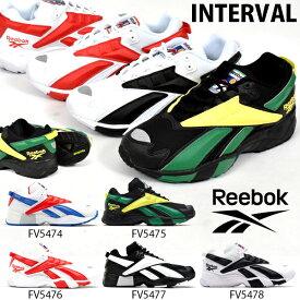 30%off 送料無料 スニーカー リーボック クラシック Reebok メンズ レディース INTERVAL インターバル シューズ 靴 ホワイト ブラック 白 黒 FV5474 FV5475 FV5476 FV5477 FV5478【あす楽対応】